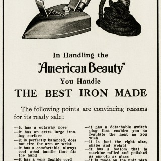 Clothes Iron ~ Free Vintage Clip Art