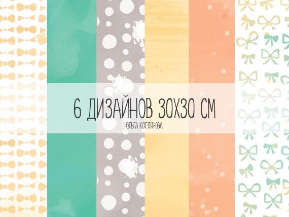 set3 kotlyarova
