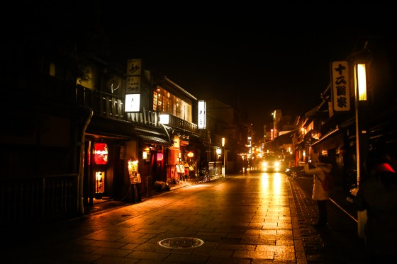 Gion at night