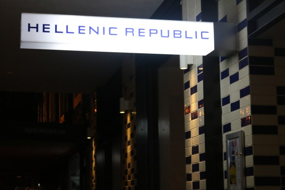 Hellenic Republic - Kew