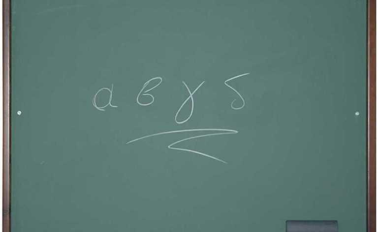 συντακτικά λάθη ελληνική γλώσσα