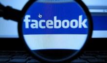 ΠΡΟΣΟΧΗ! Νέος ιός εξαπλώνεται στο Facebook!