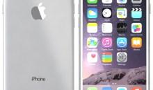 Μπείτε στην κλήρωση για ένα iPhone 6!