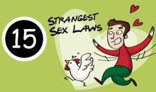 Στο σεξ δεν υπάρχουν κανόνες, υπάρχουν όμως νόμοι!