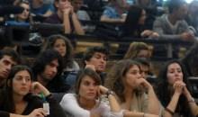 Προσλήψεις σε πανεπιστήμια και ΤΕΙ ανακοίνωσε το υπουργείο Παιδείας