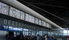 Η Θεσσαλονίκη έχει 77 αεροπορικούς προορισμούς για να διαλέξεις!