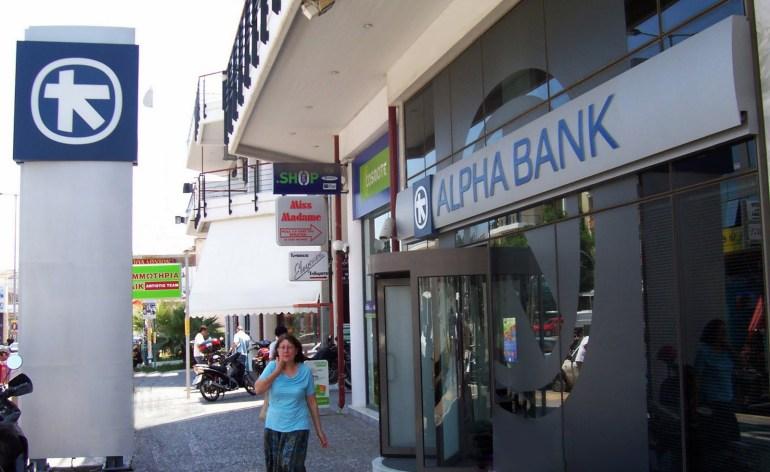 alpha-bank-5702