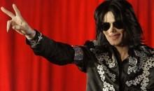 Μάικλ Τζάκσον: Έρχεται νέο άλμπουμ του βασιλιά της ποπ με ανέκδοτα τραγούδια