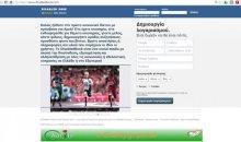 Disabled book: Το πρώτο «facebook» για άτομα με αναπηρία είναι ελληνικό