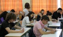 """Ανατροπή στις εξετάσεις της Α"""" Λυκείου. Δεν θα εξεταστούν όλοι οι μαθητές με το ίδιο σύστημα"""