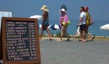 Κάτι αλλάζει στις τουριστικές συνήθειες των Ελλήνων