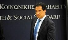 Άδωνις Γεωργιάδης: Ποιοί δεν  θα πληρώνουν τα 25 ευρώ στα νοσοκομεία