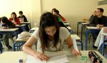 Στις 27 Μαϊου η έναρξη των Πανελλαδικών Εξετάσεων