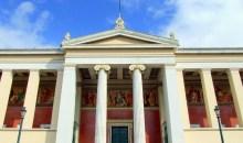 Τραγικό αλλά ελληνικό! Ο Πρύτανης ζητά να πληρωθούν οι διοικητικοί για τις ημέρες που απήργησαν!