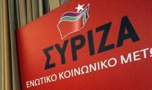 Αυτές είναι οι θέσεις του ΣΥΡΙΖΑ για Οικονομία, Εξωτερική Πολιτική, Ε.Ε