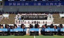 Μαζική δίκη σε κινέζικο στάδιο σοκάρει την υφήλιο