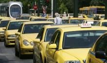 Τα νέα κόμιστρα για τα ταξί – Τί θα πληρώνουμε από δω και πέρα και ποιές οι ειδικές χρεώσεις
