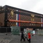 Valitsa Luis Vuitton Moscow