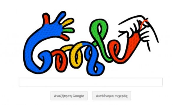 google doodle xeimwnas