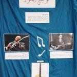 Blues! B.B. King and Robert Johnson