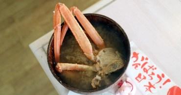 《旅遊*日本新潟縣》能生漁港公路休息站 螃蟹海鮮現撈直送
