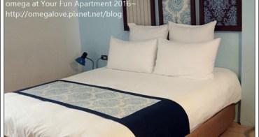 《住宿*台南中西區》有方公寓。台南老宅遇見法式小清新