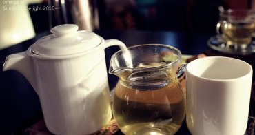 《美食*台北大同區》南街得意。捷運北門站,藏身迪化街民藝埕的百年茶館