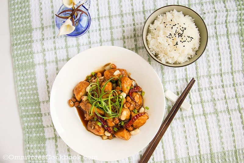 Perfect Kung Pao Chicken