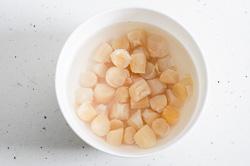 Seafood Congee - the ultimate comfort food Cooking Process | omnivoerscookbook.com