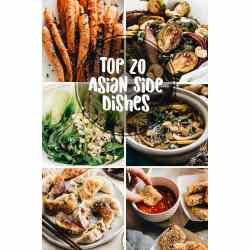 Eye Easy Asian Side Dishes Cookbook Sides Easy Asian Side Dishes Quick Quick Steak Sandwiches Sides Steak Pie
