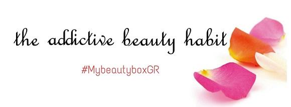 #MybeautyboxGR