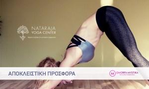 nataraya-mobile-offer