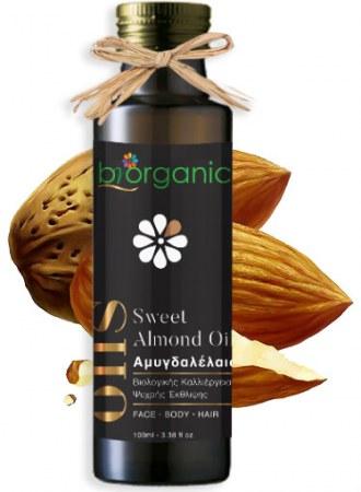 almond_oil_1_2