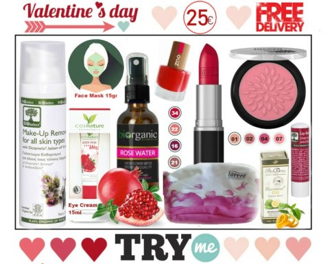 valentines_day_box
