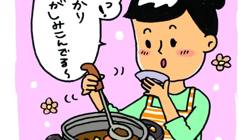 少エネ調理鍋