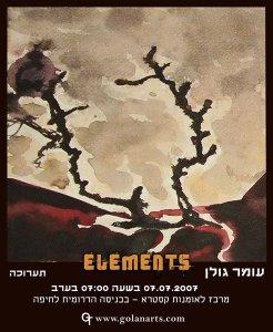 Elements-2-2007