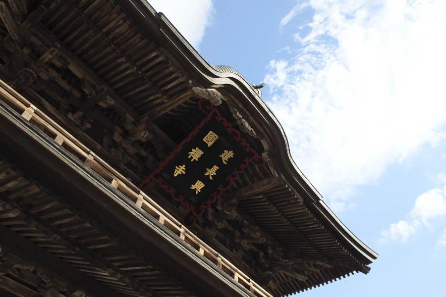Japan culture Temple6