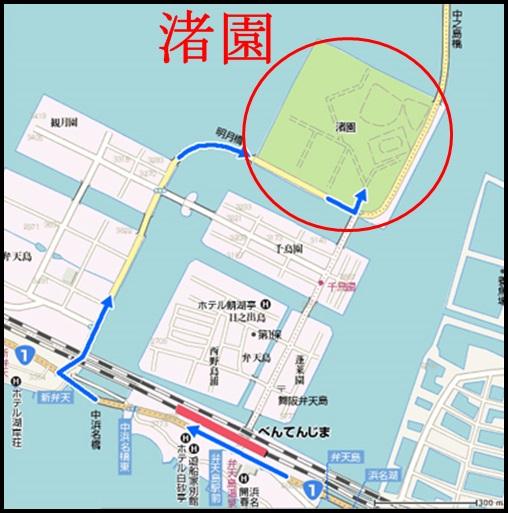 ワンオク渚園ライブ9月10・11日(静岡)の天気予報!雨の心配は?5