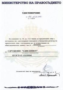 cert-1l