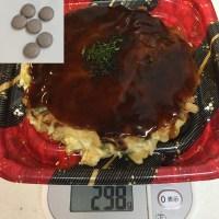 血糖値測定[10]お好み焼きと、栗渋皮ポリフェノール・サラシアサプリメント