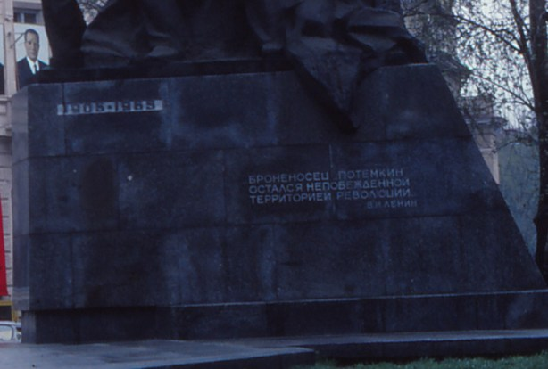 Russian inscription