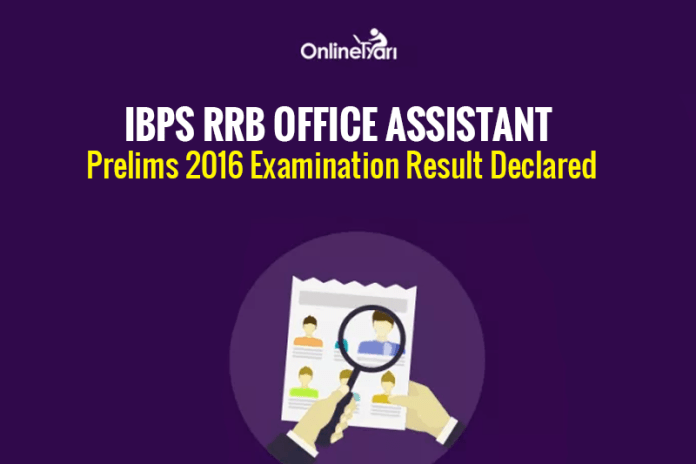 IBPS RRB Result 2016 for Office Assistant Prelims Exam Declared