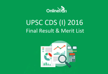 UPSC CDS 1 Final Result & Merit List 2016
