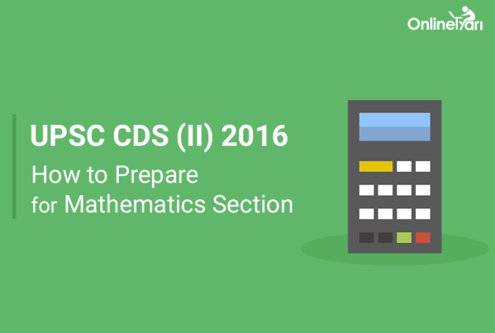 How to Prepare for UPSC CDS Mathematics 2016
