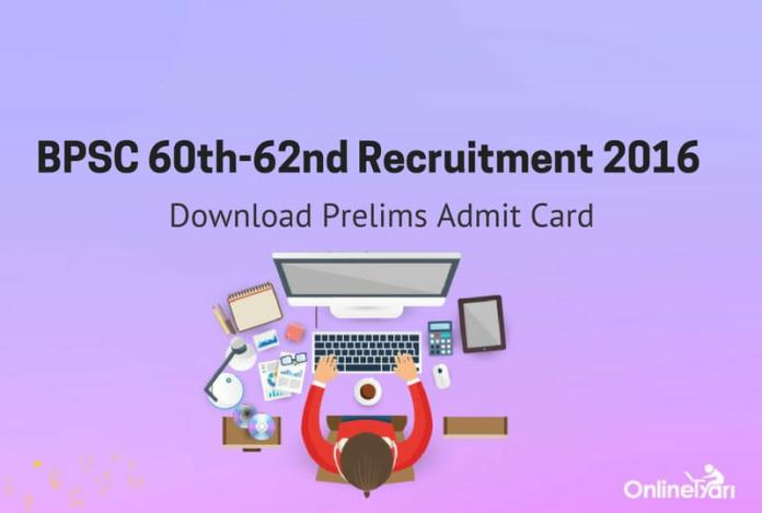 BPSC Prelims Admit Card 2016: Download Hall Ticket Now