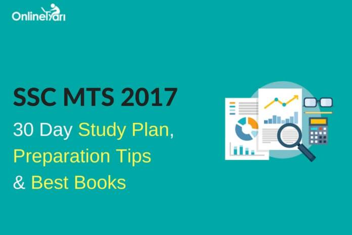 SSC MTS 30 Day Study Plan 2017: Section-Wise Tips, Best Books
