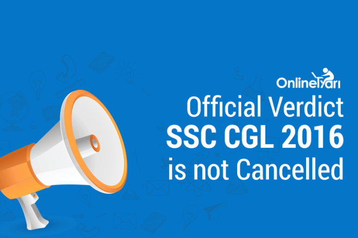 SSC CGL Exam is not Cancelled: Official Notice