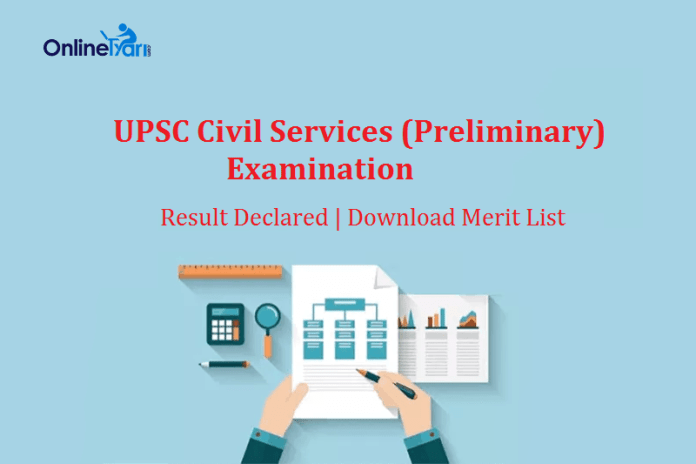 UPSC IAS Prelims Result 2017 Declared: Check Merit List of shortlisted candidates