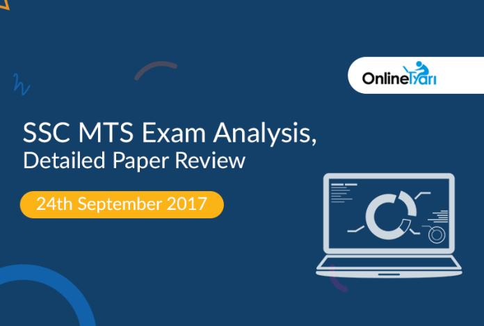 SSC MTS Exam Analysis, Detailed Paper Review: 25th September 2017