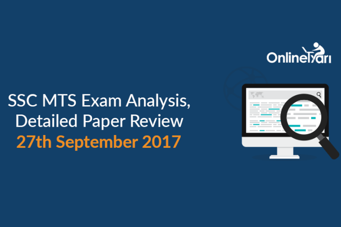 SSC MTS Exam Analysis, Detailed Paper Review: 24th September 2017